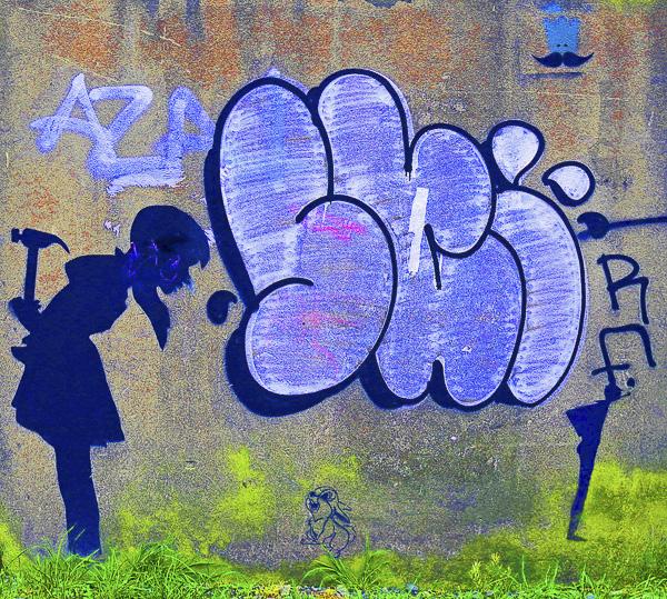 Street Art Olivier Tardiveau Photographe Nantes étonnante confrontation su putative Halle Alstom a11-5